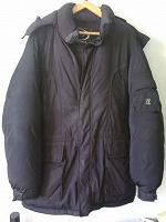 Отдается в дар Куртка мужская зимняя