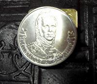 Отдается в дар монета с императором