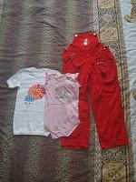Отдается в дар Котик одежный для девочки.