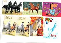 Отдается в дар Календарики — лошади