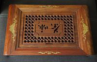 Отдается в дар Поднос для чайной церемонии