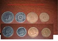 Отдается в дар Монетки, Значки и…