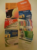 Отдается в дар пластиковые карточки-2