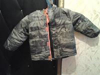 Отдается в дар Куртка на 2-3 года