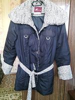 Отдается в дар Куртка женская