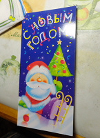 Отдается в дар Маленький подарок:)
