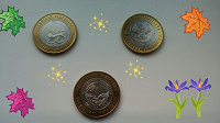 Отдается в дар Три монетки- три республики