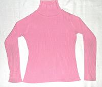 Отдается в дар Розовый джемерок