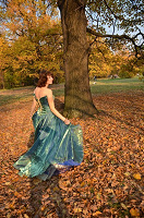 Отдается в дар Платье бальное