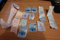 Отдается в дар Транспортные билетики