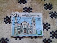 Отдается в дар Марки CUBA