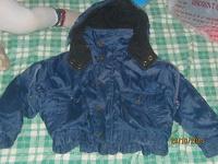 Отдается в дар куртка осенняя для мальчика