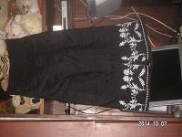 Отдается в дар клубное платья