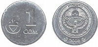 Отдается в дар монета 1 COM