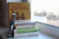 Отдается в дар Книги: история, чиклит, афоризмы