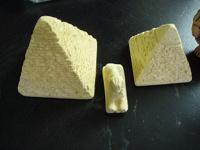 Отдается в дар Египетские пирамиды