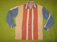 Отдается в дар Стильная мужская рубашка