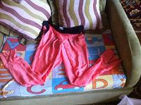 Отдается в дар Одежда для модниц