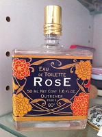 Отдается в дар Винтажный аромат «Роза»