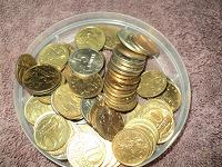 Отдается в дар много денег дарю