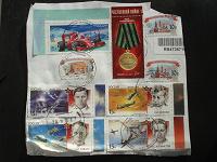 Отдается в дар марки с конверта 2