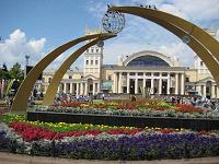 Отдается в дар ОП Москва — Харьков