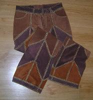 Отдается в дар Фирменные штаны\замша хенд-мейд