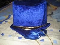 Отдается в дар шляпа фокусника