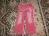 Отдается в дар теплые штанишки
