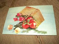 Отдается в дар открытка с 1969года