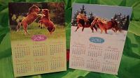 Отдается в дар Настольные двусторонние календари на 2014 год