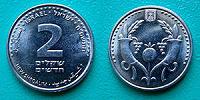 Отдается в дар монеты Израиль