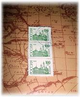 Отдается в дар Российские марки (1992 года)