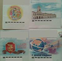Отдается в дар Конверты, прошедшие почту
