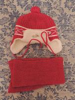 Отдается в дар Шапка и шарф детский комплек