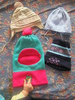 Отдается в дар отдам шапки для мальчика