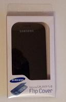 Отдается в дар Чехол для телефона Samsung Galaxy S III