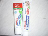 Отдается в дар Зубные пасты