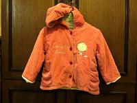Отдается в дар Осенняя куртка на девочку