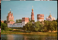 Отдается в дар Открытка раритетная-Москва,1978г.