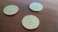 Отдается в дар 10 рублей ГВС «Калач-на-Дону»