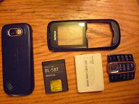 Отдается в дар запчасти к телефону Nokia