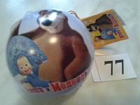 Отдается в дар Подарочный шар. Маша и медведь.