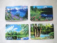 Отдается в дар карманные календарики с пейзажами