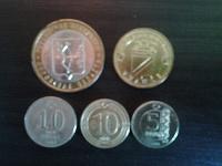 Отдается в дар Солянка монетная
