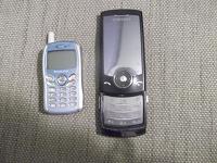 Отдается в дар Телефоны не рабочие