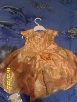 Отдается в дар новое нарядное платье на 80 см