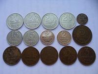 Отдается в дар Монеты СССР.
