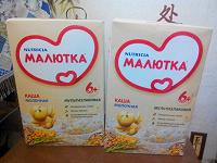 Отдается в дар Молочная каша для малышей