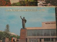 Отдается в дар Набор открыток Кабардино-Балкарская АССР